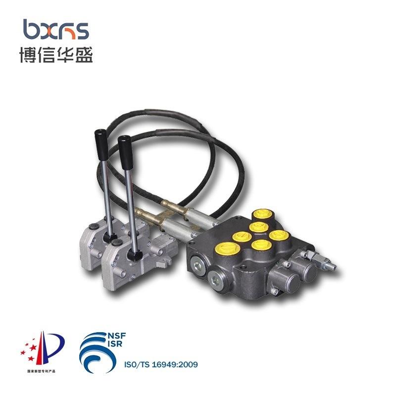 Laboratory Hydraulic System 1 Gear Pump 2 Directional Manual Guide