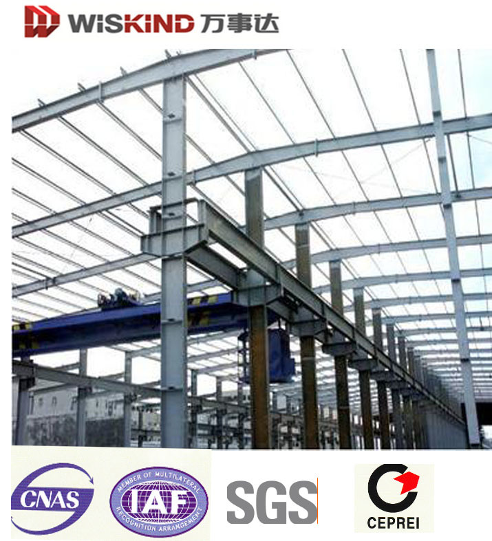 Wiskind Prefab Flexible Design Metal Building pictures & photos