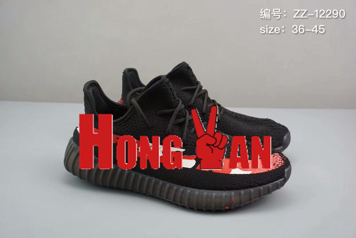 size 40 3c25e 9428b [Hot Item] Yeezy Boost Sply 350 V2 Bought Used From Goat