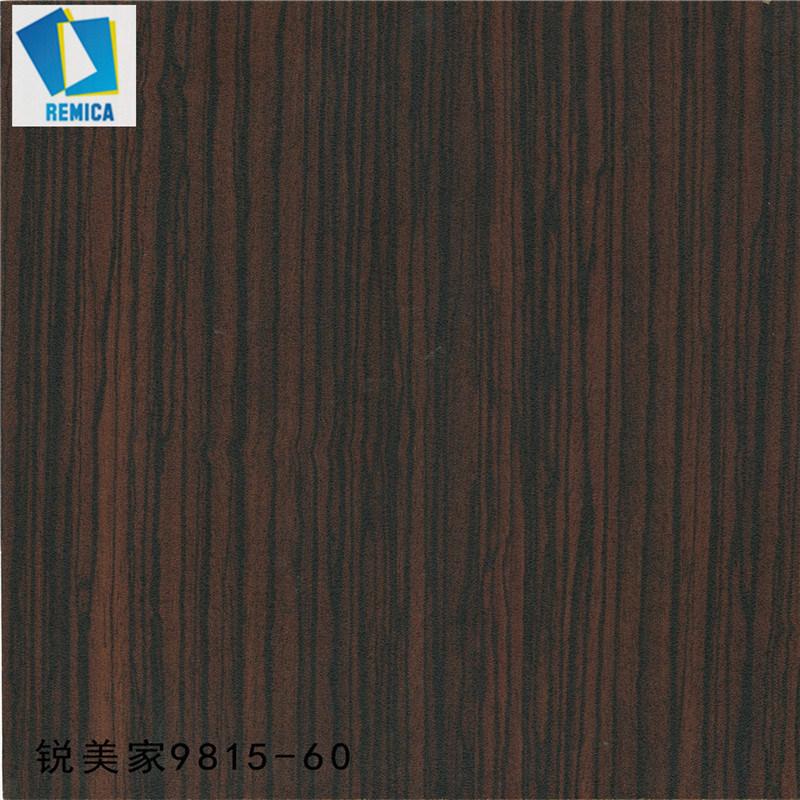Decorative High Pressure Plastic Laminate Hpl For Door Skin