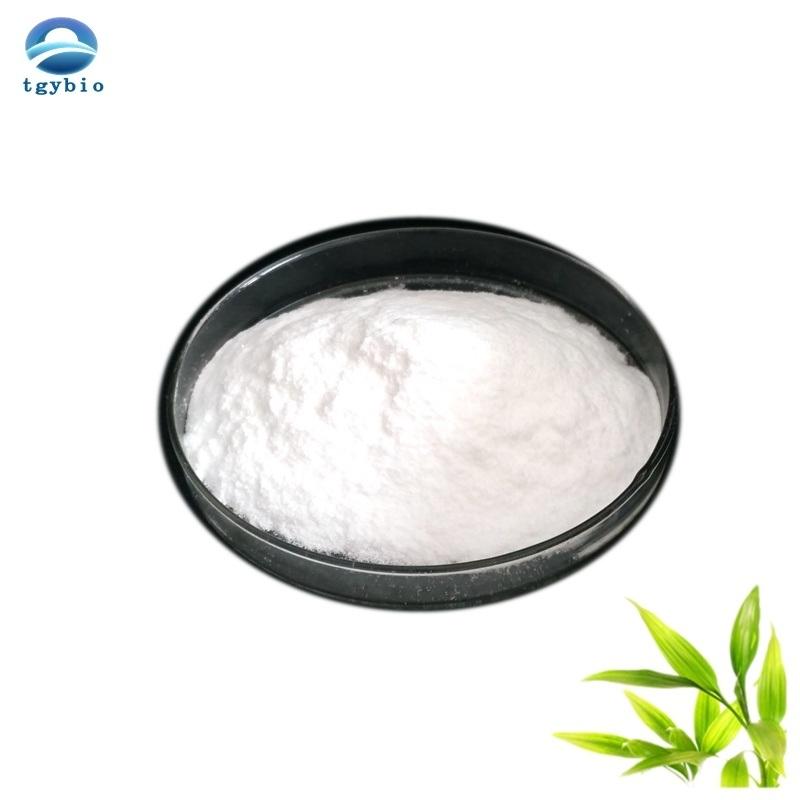 [Hot Item] Nootropics Tianeptine Sodium CAS 30123-17-2 Tianeptine Sodium  Powder