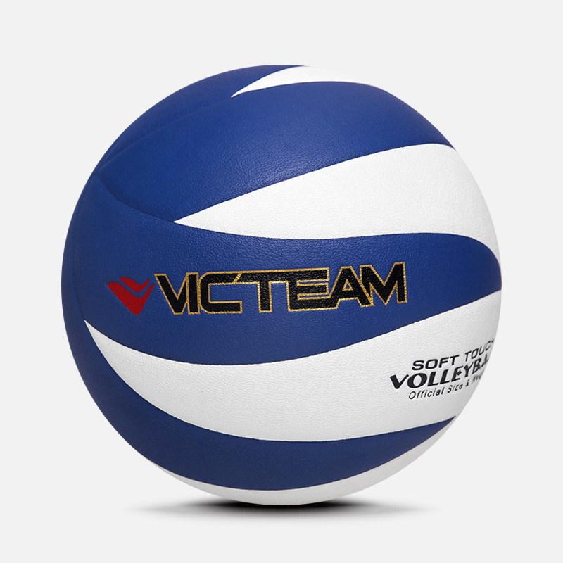 Hot Item High Level Custom Design Printed College Volleyball