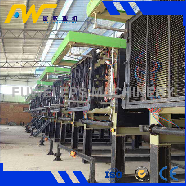 Accuracy Shape Molding Machine Made by Fuwei Machinery pictures & photos
