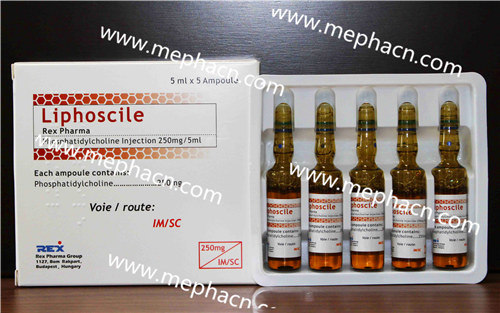 Phosphatidylcholine Injection for Body Slimming