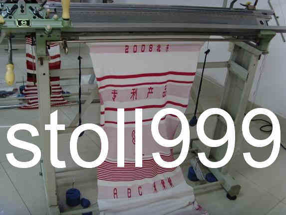 5G Semi-Automatic Flat Knitting Machine