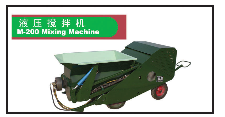 Rubber Mixer Machine for Running Track