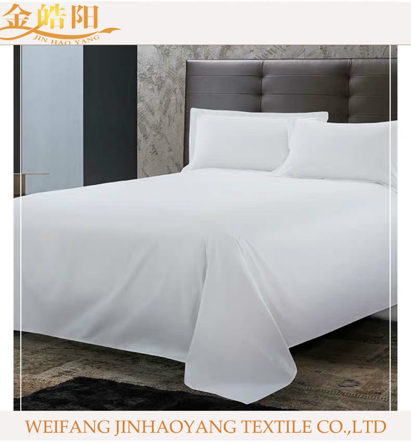 Luxury 200TC Plain Dyed Duvet Cover With Pillow Cases in All sizes