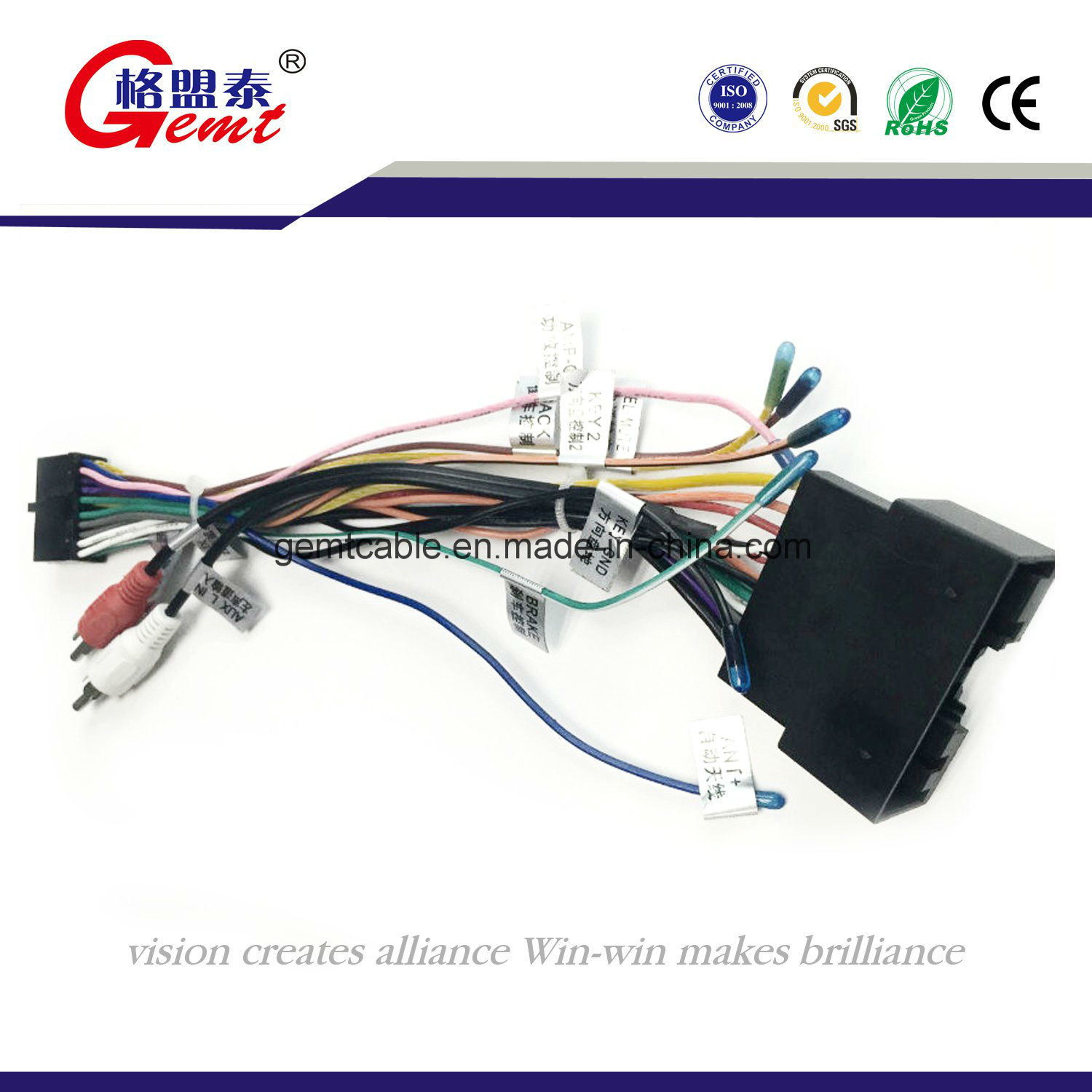 china f505 power cord auto cable wire harness car audio. Black Bedroom Furniture Sets. Home Design Ideas