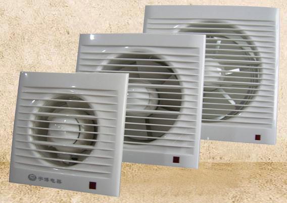 China 4 5 6 8 Ventilation Exhaust Fan Window Wall Mounted Bathroom Ventilation Fan China Exhaust Fan And Ventilation Exhaust Fan Price