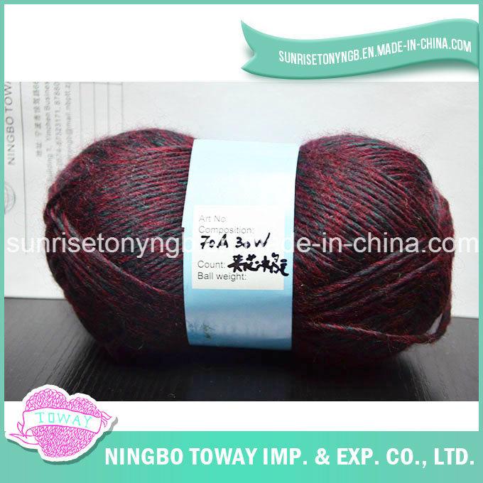 China Custom Cheap Yarn Sweater Scarf Knitting Patterns For Babies
