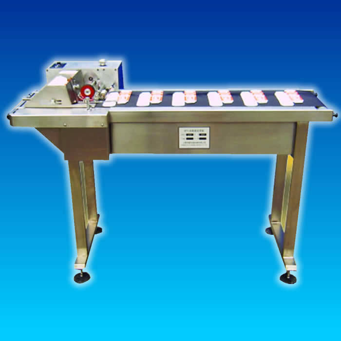 Automatic Paging Machine (KFY-80) , Paper Feeding Machine, Carton Automatic Feeding Machine