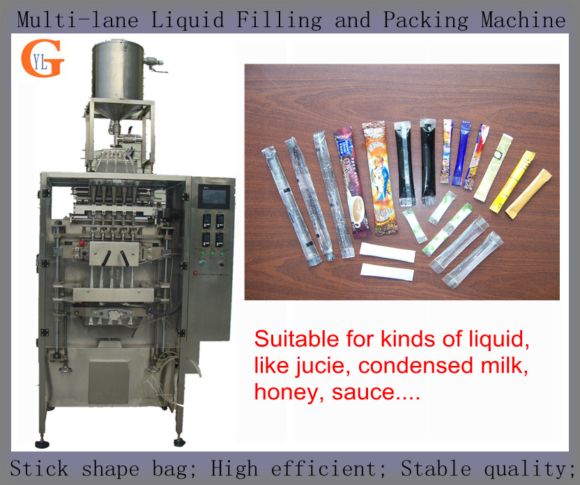 Condensed Milk Packaging Machine (multi lanes; stick shape;)