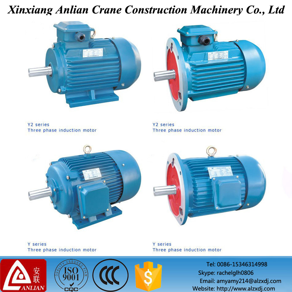 China Y Series Three Phase 1400rpm Induction Motor Photos & Pictures ...