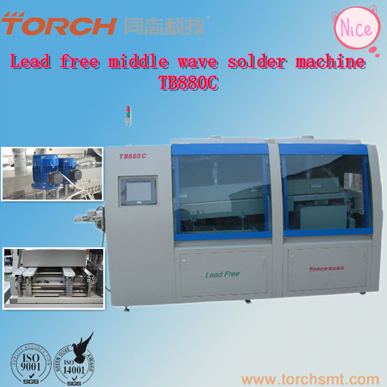Automatic Wave Soldering Machine/ SMT Machines (TB880C)