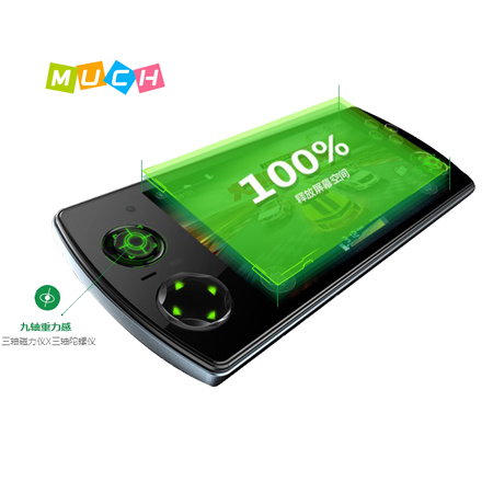 [Hot Item] Much W3d New Model Glassfree 3D Game Console Octa Cores 2 0g CPU  Smart Phone Android Phone
