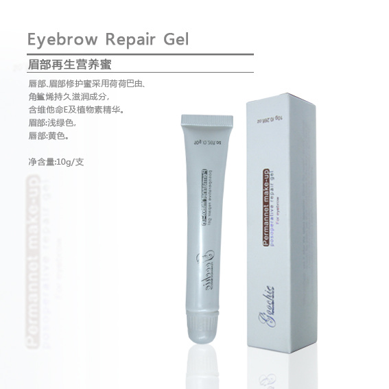 China Tattoo Permanent Makeup Aftercare Eyebrow Repair Gel Photos
