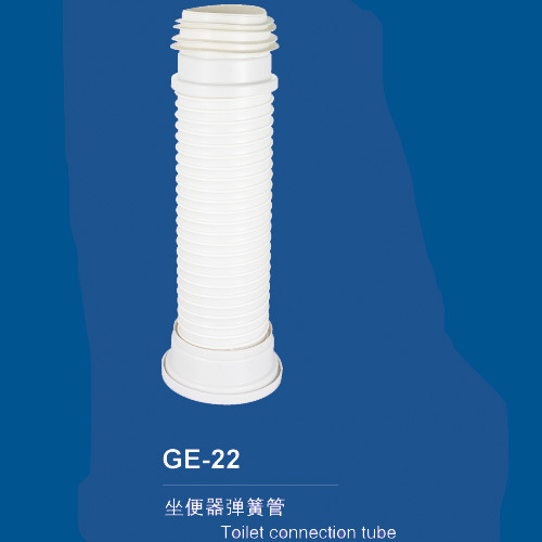 China 110mm PVC Toilet Connector Pipe - China PVC Pipe, PVC