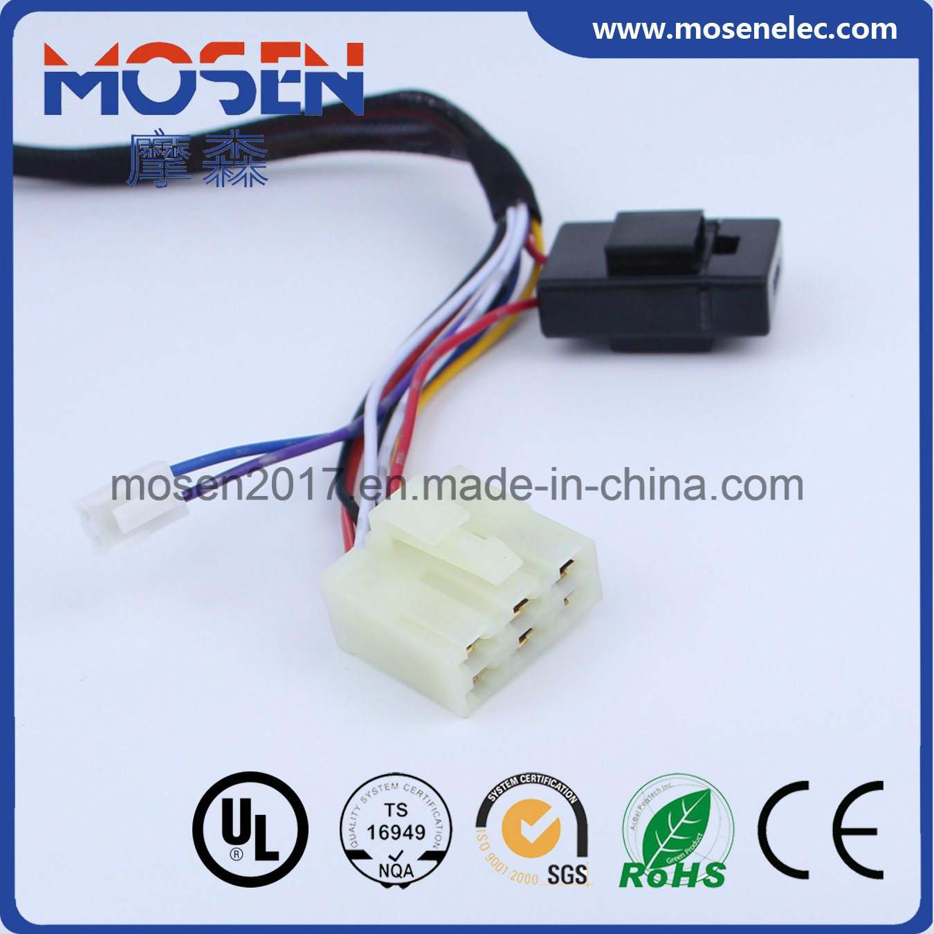 China Te Jst Connector Auto Wiring Harness Vw Car Burglar Alarm Wire