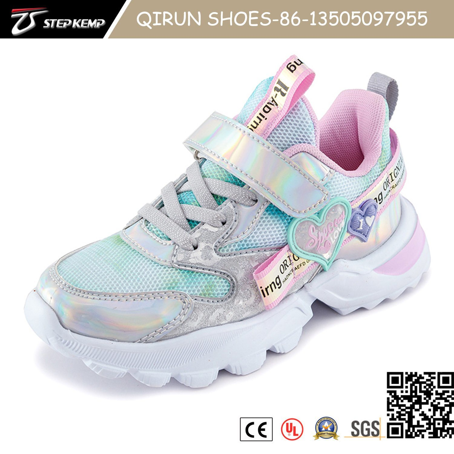 s Running Sport Shoes Boys Trainers