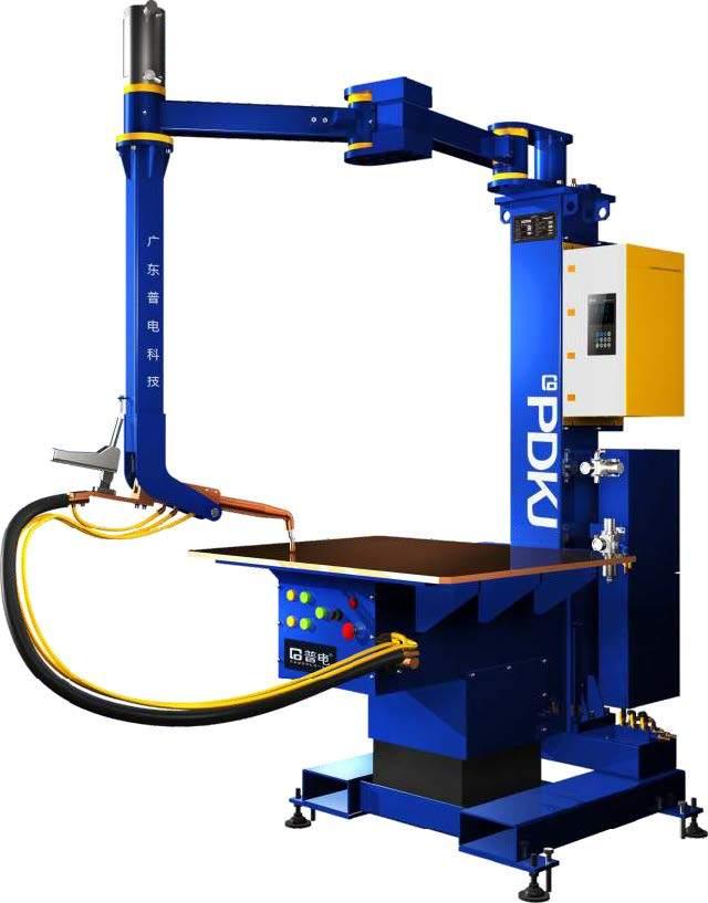 China Weld Nut Resistance Welding Machine