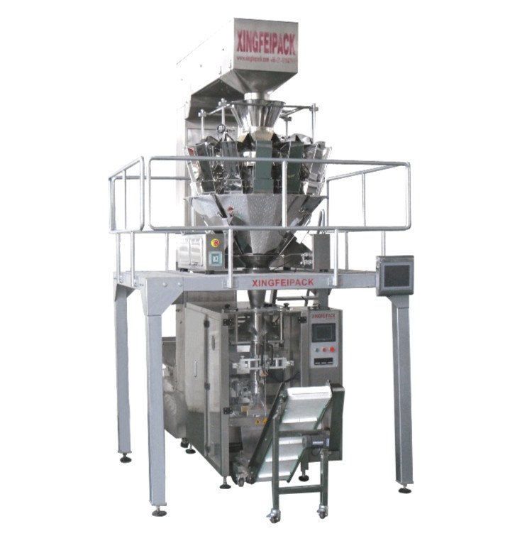 Dog Food Packing Machine (XFL-350) pictures & photos