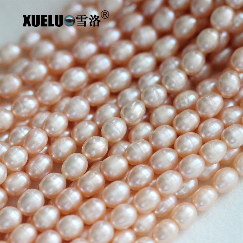 """Long 7-8MM White South Sea Rice Pearl Necklace 50/"""""""