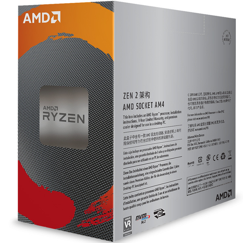 China Amd Ryzen 5 3600 R5 3600 3 6 Ghz Six Core Twelve Thread Cpu Processor 7nm 65w L3 32m 100 000000031 Socket Am4 New And With Fan China Amd And Cpu Price
