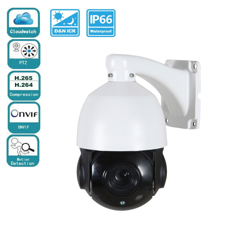 Poe Camera 4MP 4 Inch Optical Zoom with 60m IR