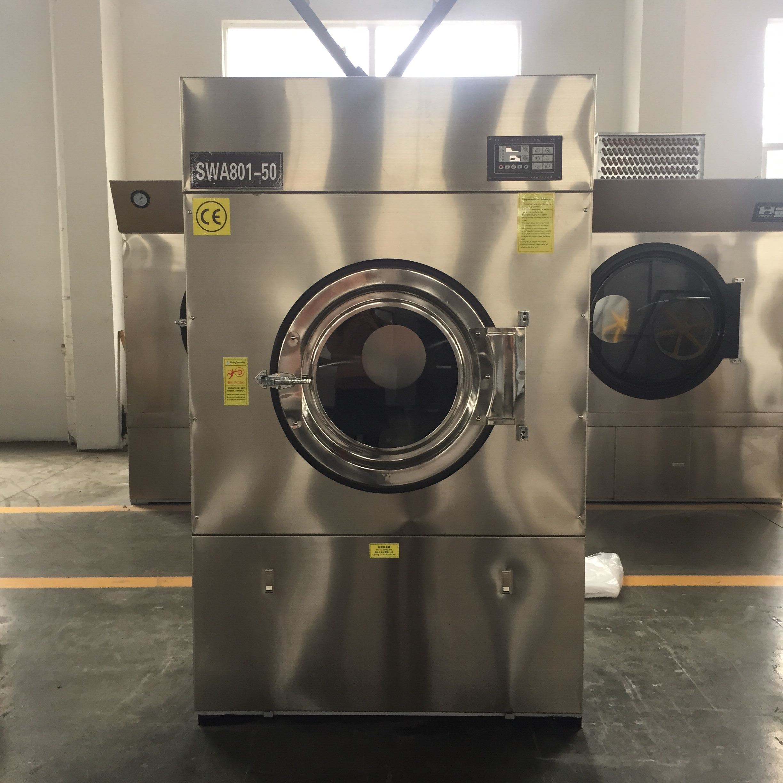 The Effie Smart Home Ironing Drying Machine Ireviews