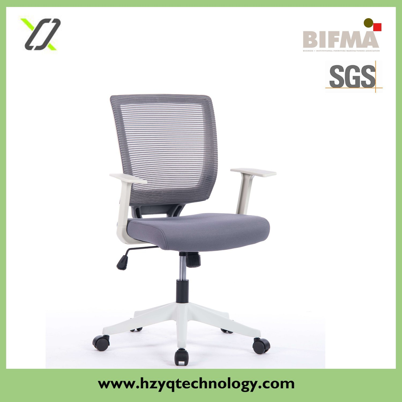 Ergonomic Comfortable Simple Gray Mesh Black Back Fabric