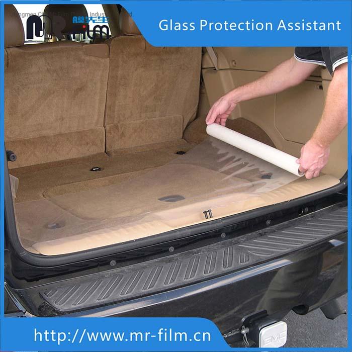 Carpet Protection Film Self Adhesive Carpet Cover Paint Protection Self Adhesive