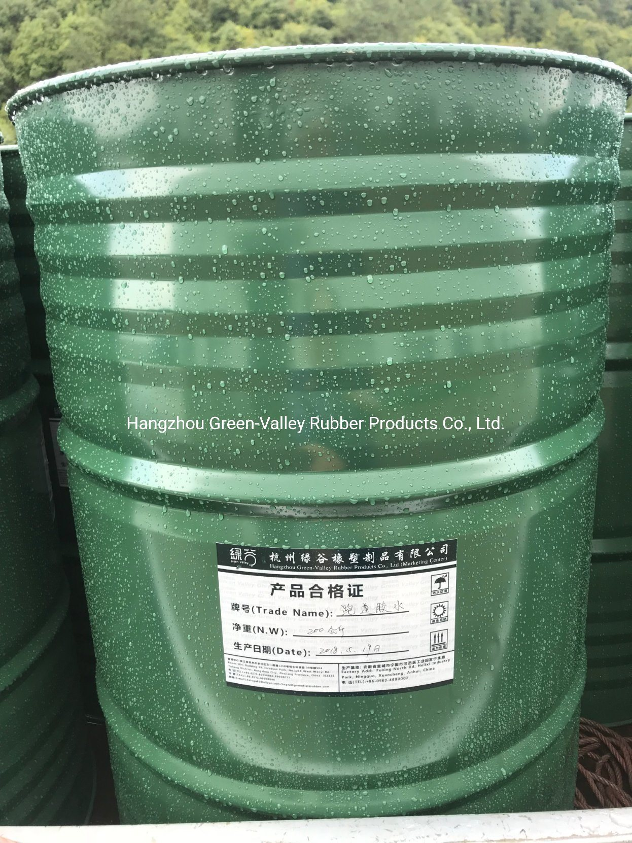 hangzhou green valley rubber products co ltd