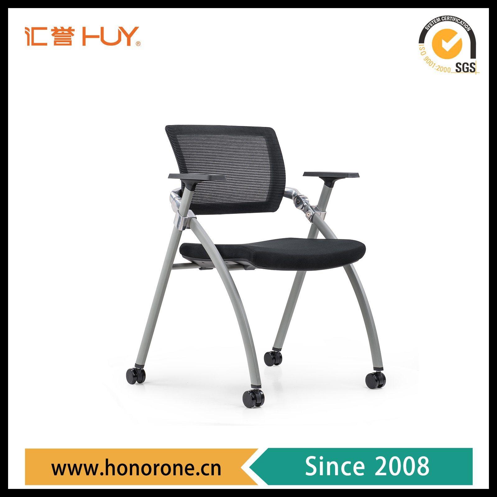 China Modern School Furniture Home, Modern Home Office Chair No Wheels