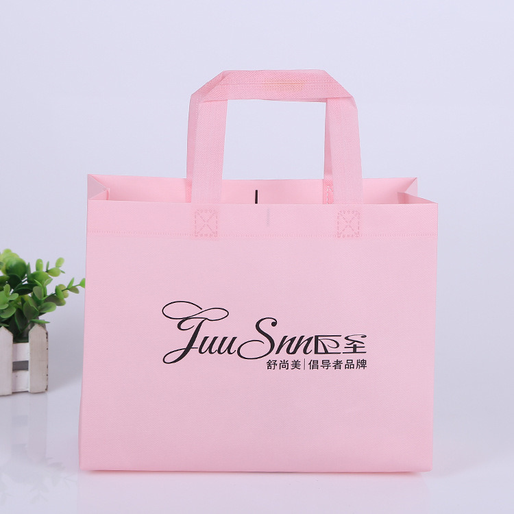 Custom Printing PP Non Woven Laminationed Advertising Shopping Tote Bag pictures & photos