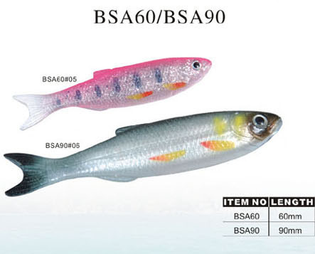 Fishing Lure - Bsa