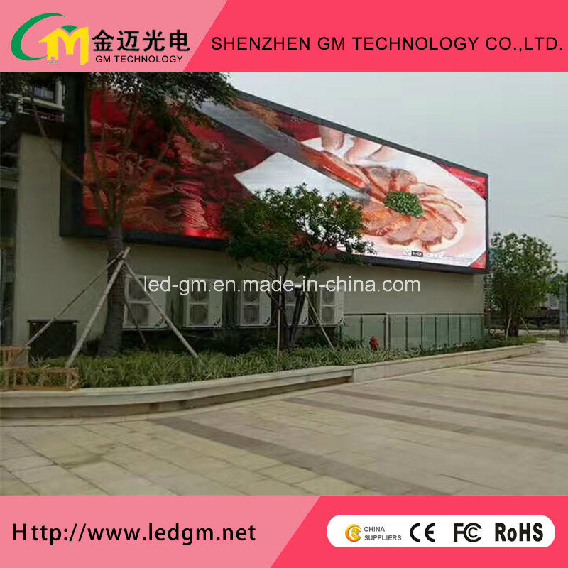 Outdoor Advertising Screen Experts, Hot Sales P16/P10/P8 LED Display Screen pictures & photos