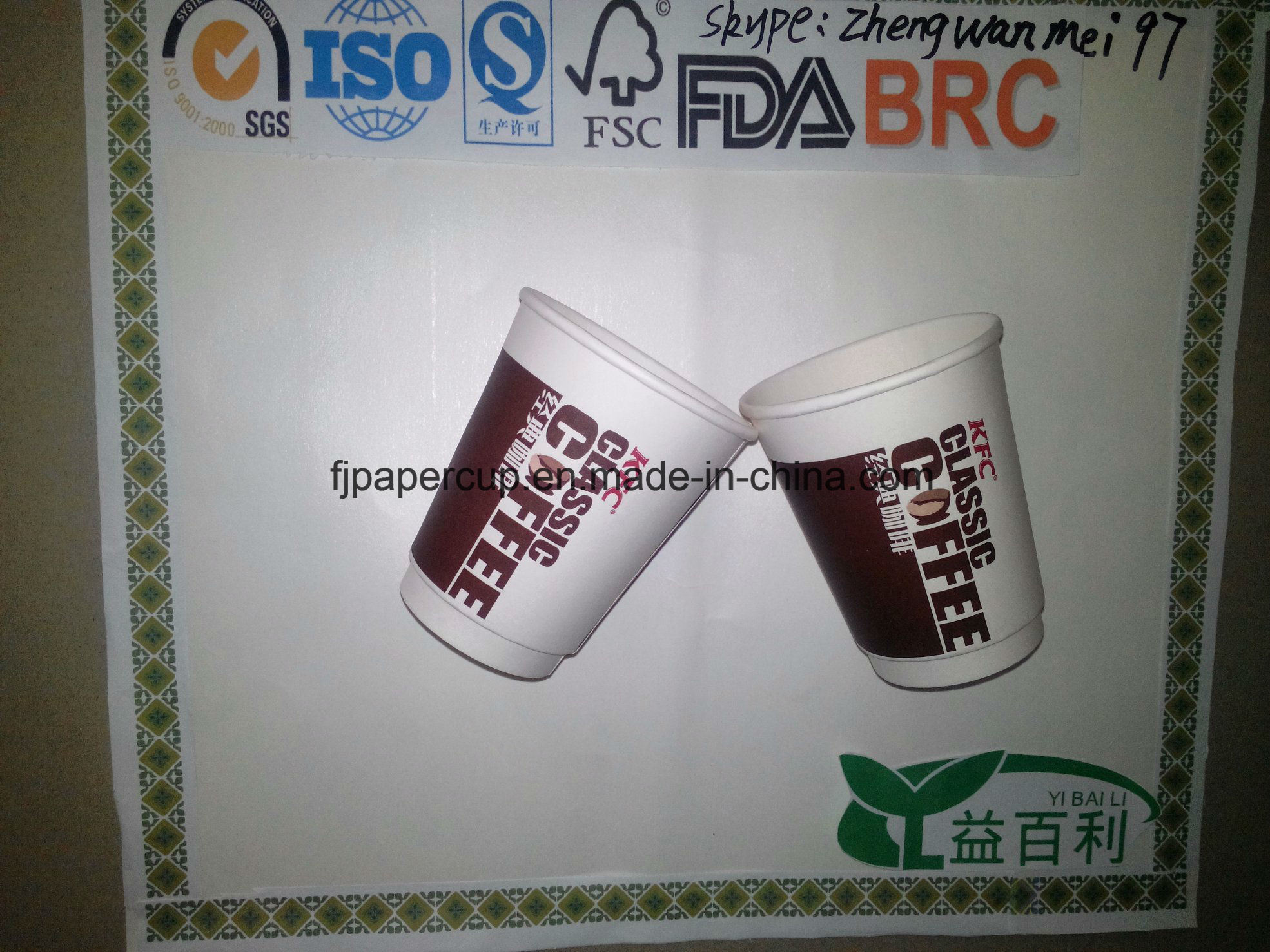Coffee Cup Single Wall Paper Cup with Lid