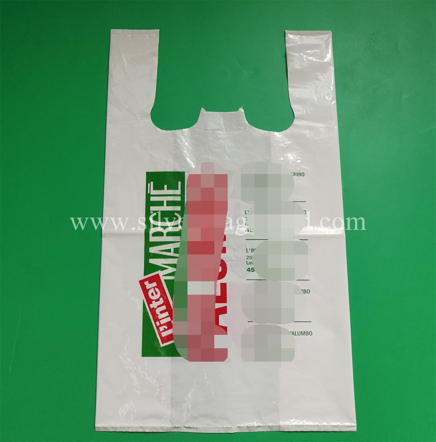 China Custom Thicken Plastic Shopping Bags Printed T Shirt Bag