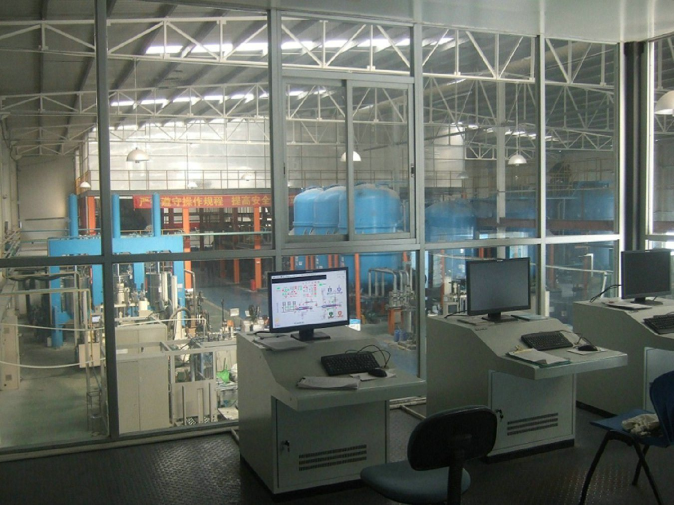 Twin-Screw Sealant Automatic Production Line