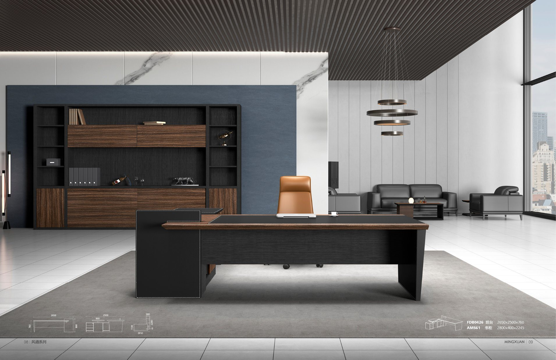 China Mfc Mdf Manager Desk High Quality Modern Classic Executive Office Tables Photos Pictures Made In China Com