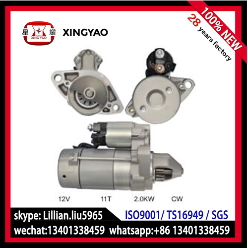 China 12V 2 0kw 28100-0r010 Automatic Car Starter Motor for