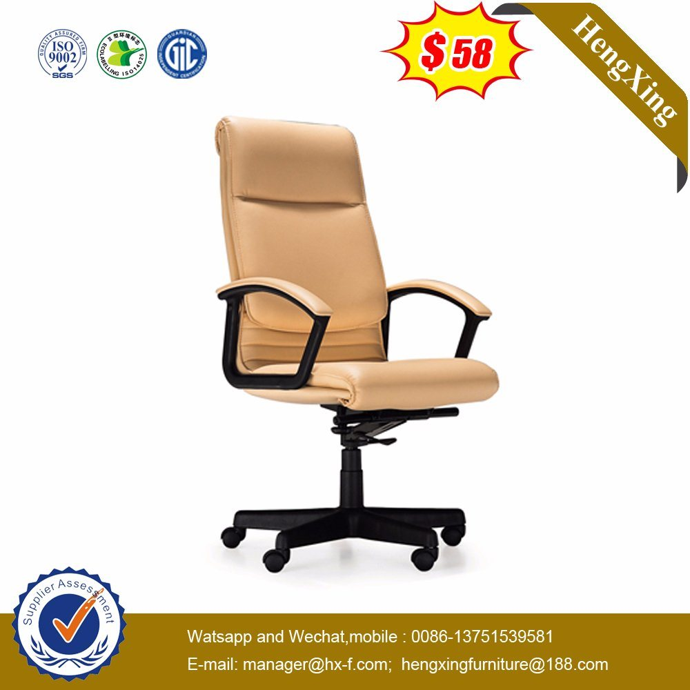 China Middle Back Office Chair For