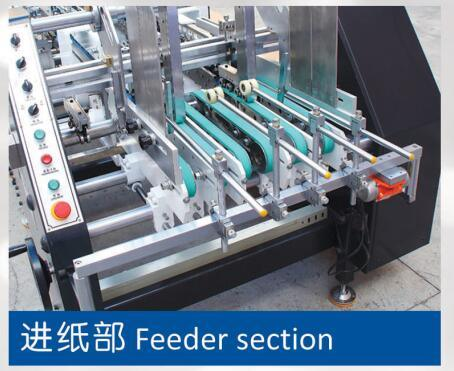 High Speed Four Six Corner Box Folder Gluer (GK-1100GS) pictures & photos