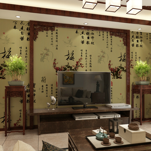 Traditional Chinese Painting Design Pvc Wallpaper For Home Decoration China Home Decoration Wallpaper Pvc Wallpaper