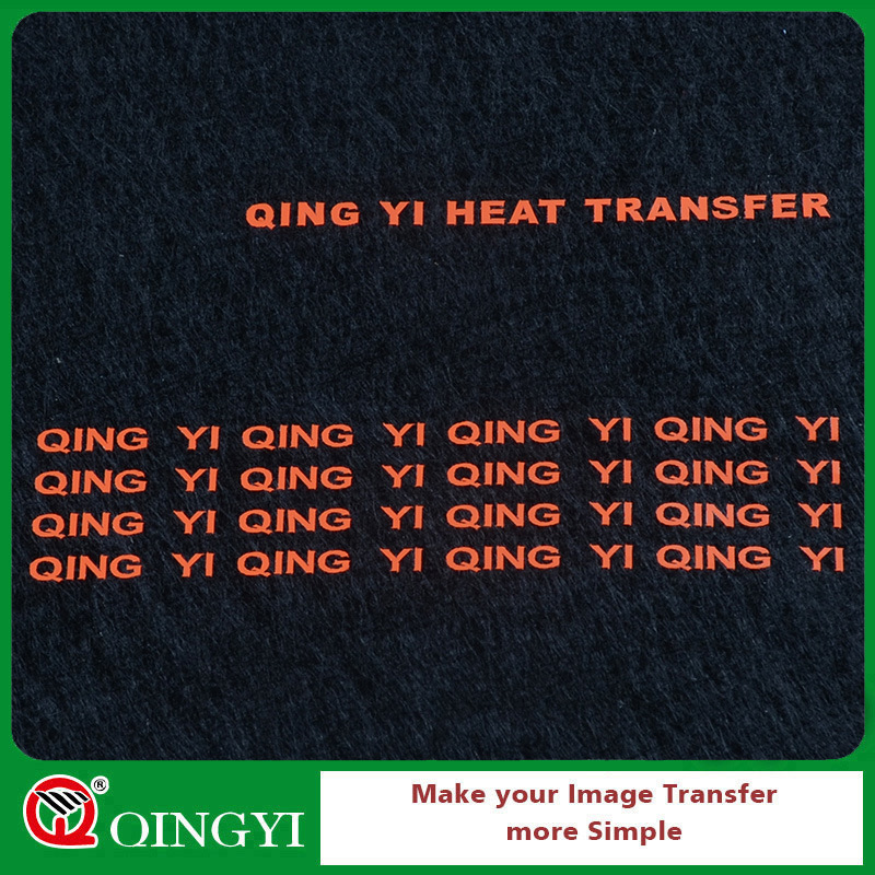 High Quality PU Heat Transfer Vinyl