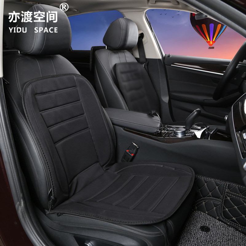 12V HEATED CAR FRONT SEAT COVER CUSHION UNIVERSAL FIT
