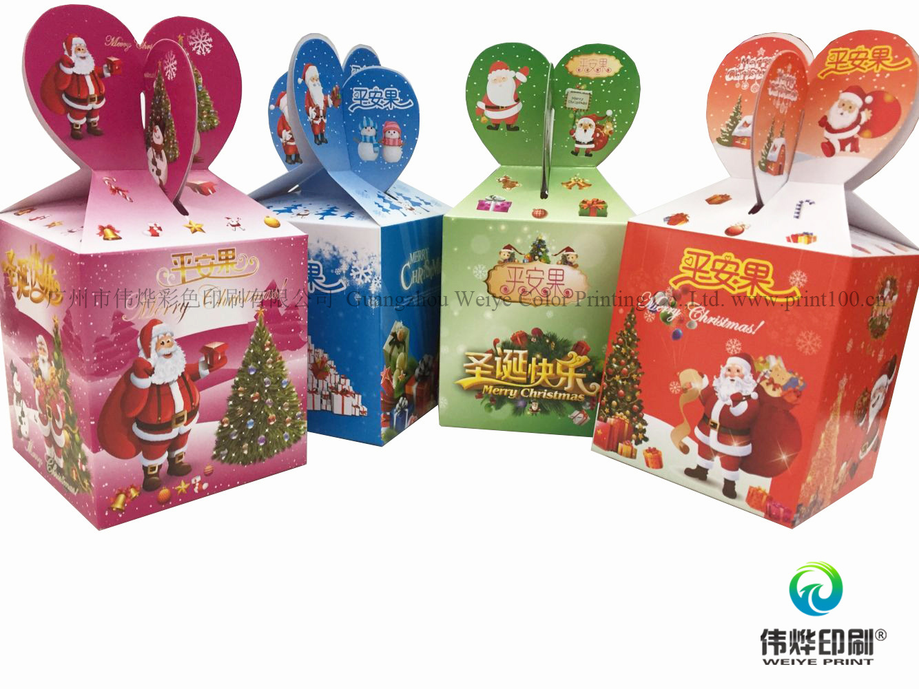 China 2017 Recyclable Handmade Christmas Paper Portable Box for ...