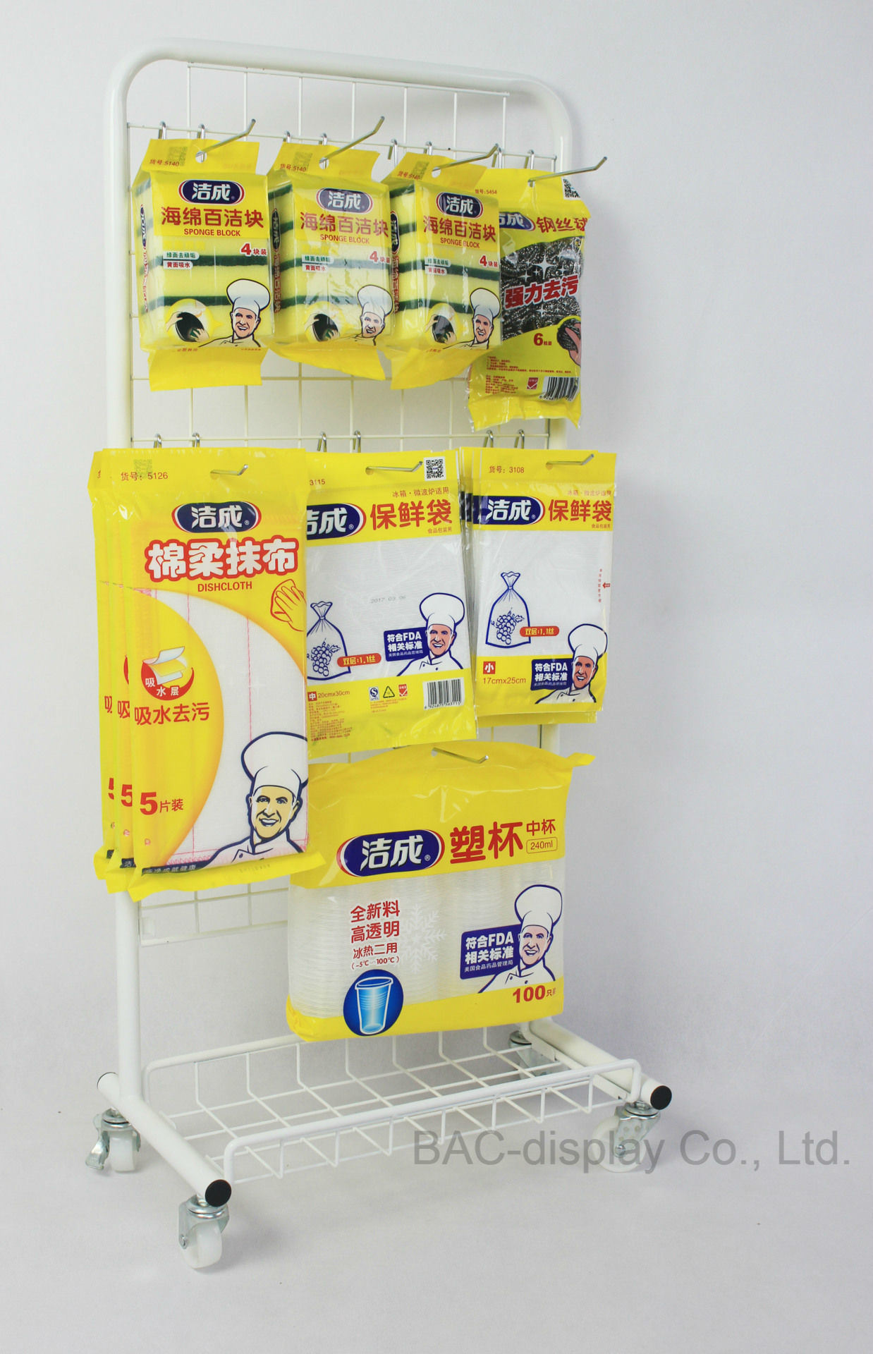 Supermarket Movable Hanging Hook Small Commodities Display Rack