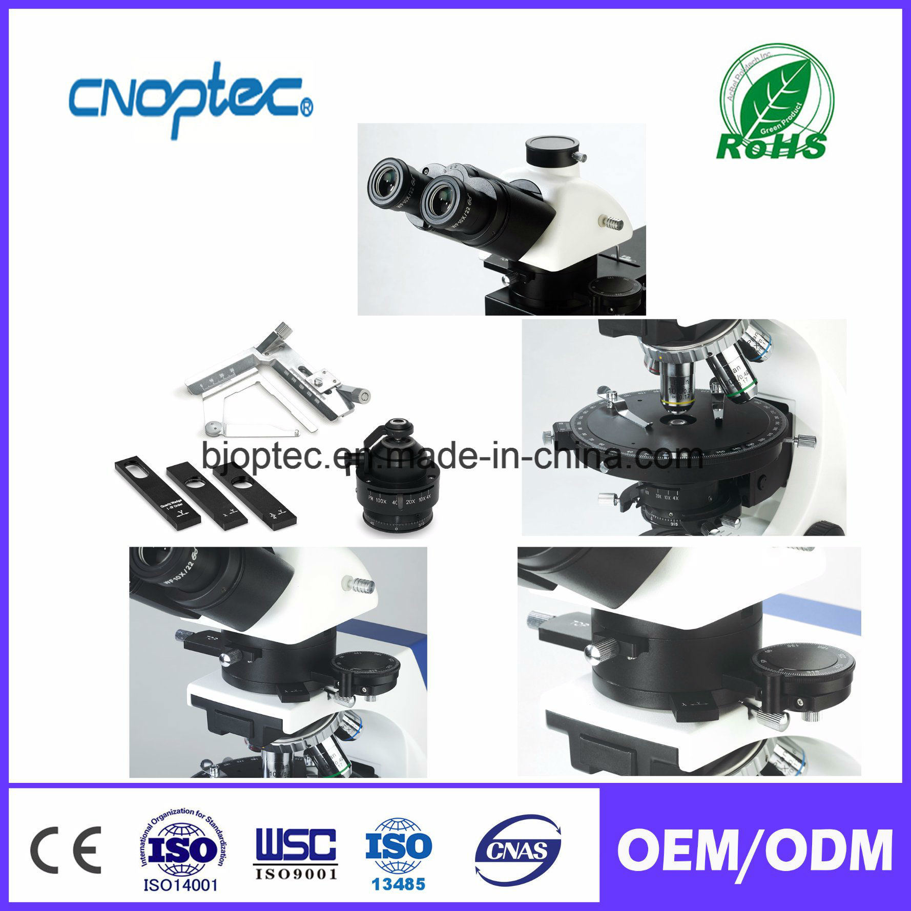 china factory sales polarised light microscope with bk pol series
