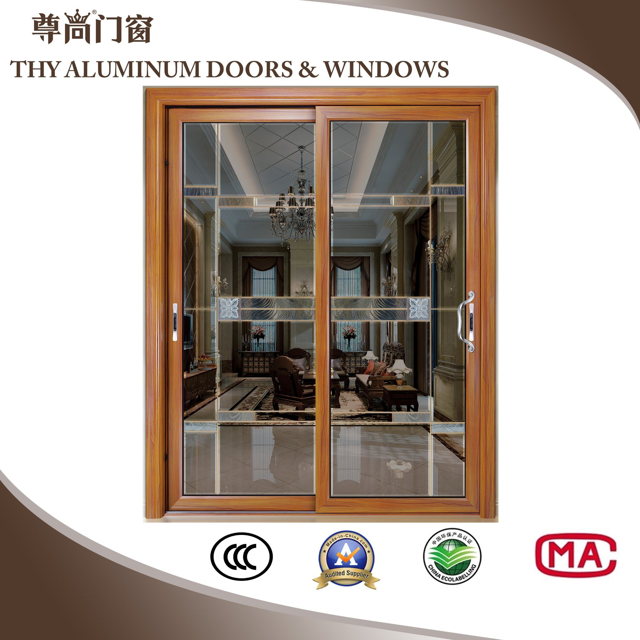China Champagne Aluminium Interior Hanging Door With Double Layer